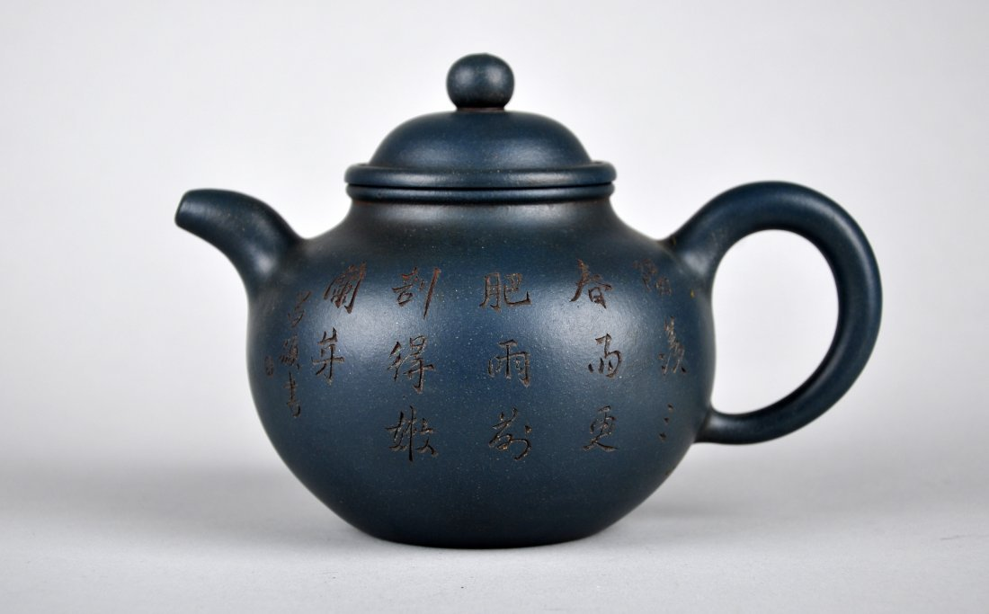A Carved Calligraphy Clay Tea Pot with 'Wu Changshuo' - 5
