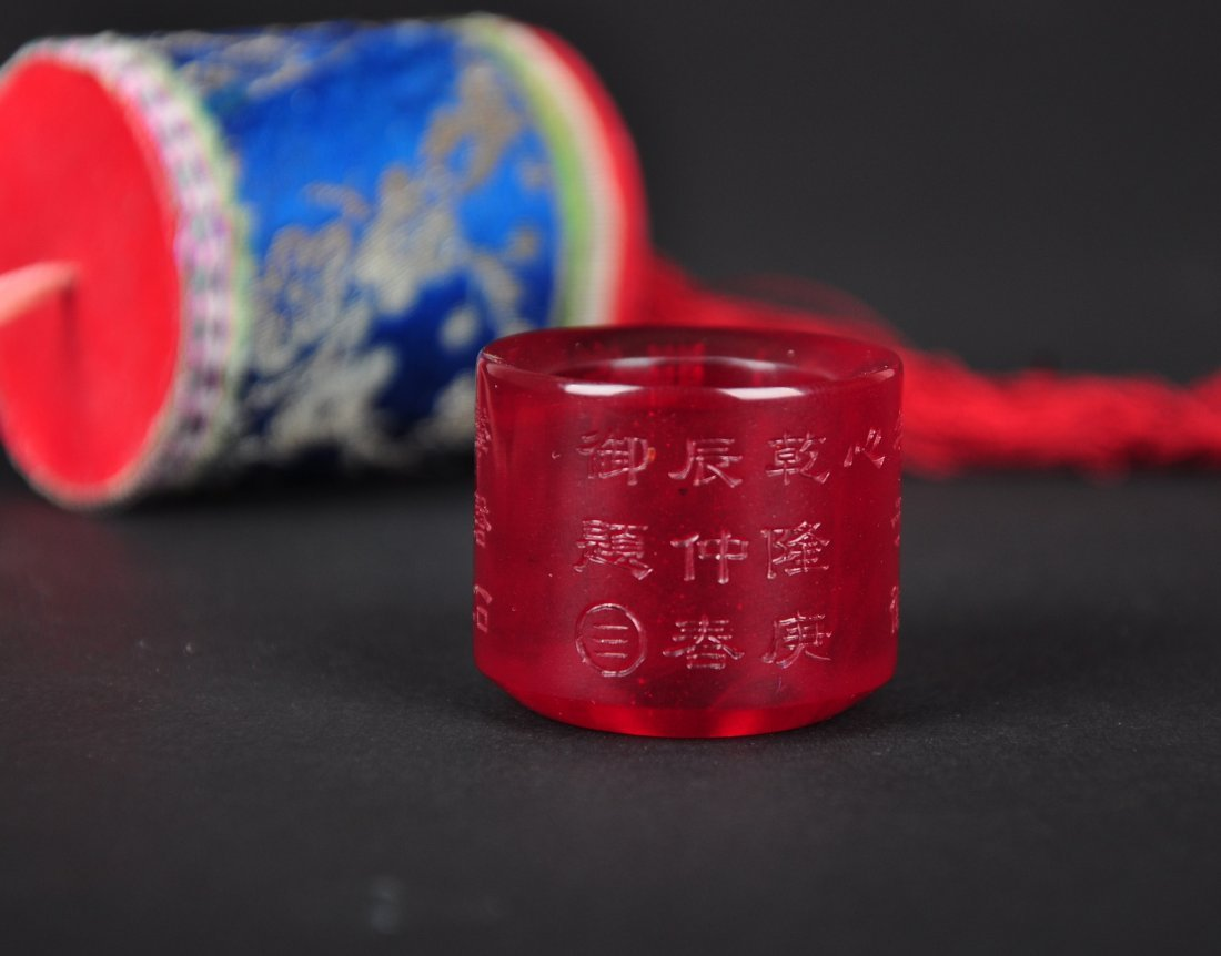A Tourmaline Thumb Ring with Imperial Poem - 2