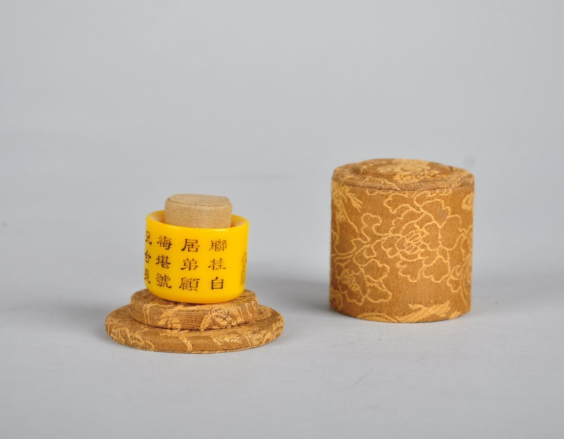 A Yellow Glass Thumb Ring with Imperial Poem - 2