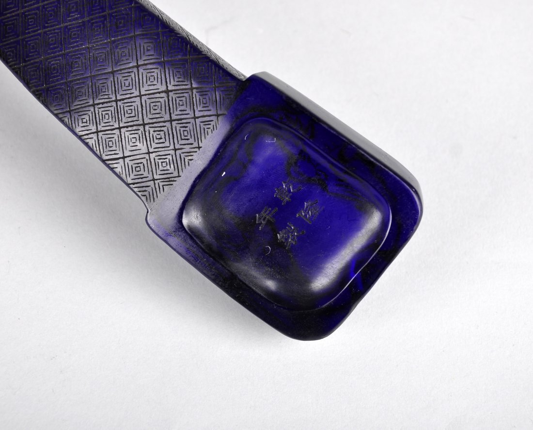A Blue Glass Ruyi with Imperial Poem, Qing Dynastyl - 4