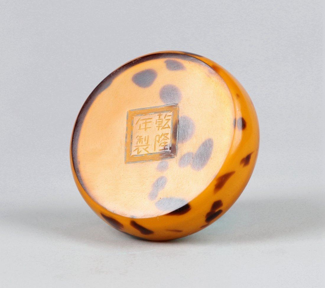 A Glass Imitating Tortoise Shell Water Pot Qing Dynasty - 6