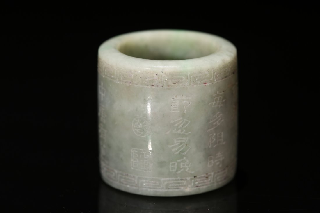 A Jadeite Thumb Ring with Poetry Inscription - 2