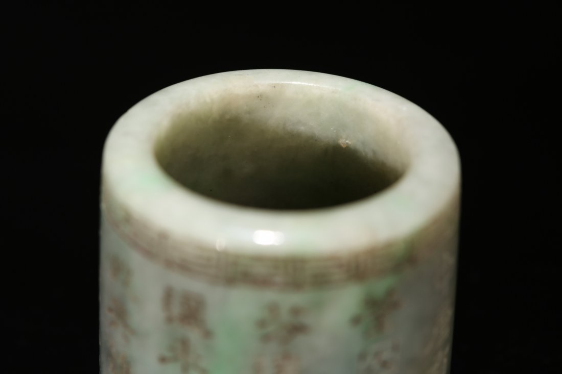 A Jadeite Thumb Ring with Poetry Inscription - 5