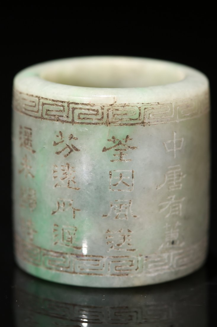 A Jadeite Thumb Ring with Poetry Inscription - 6