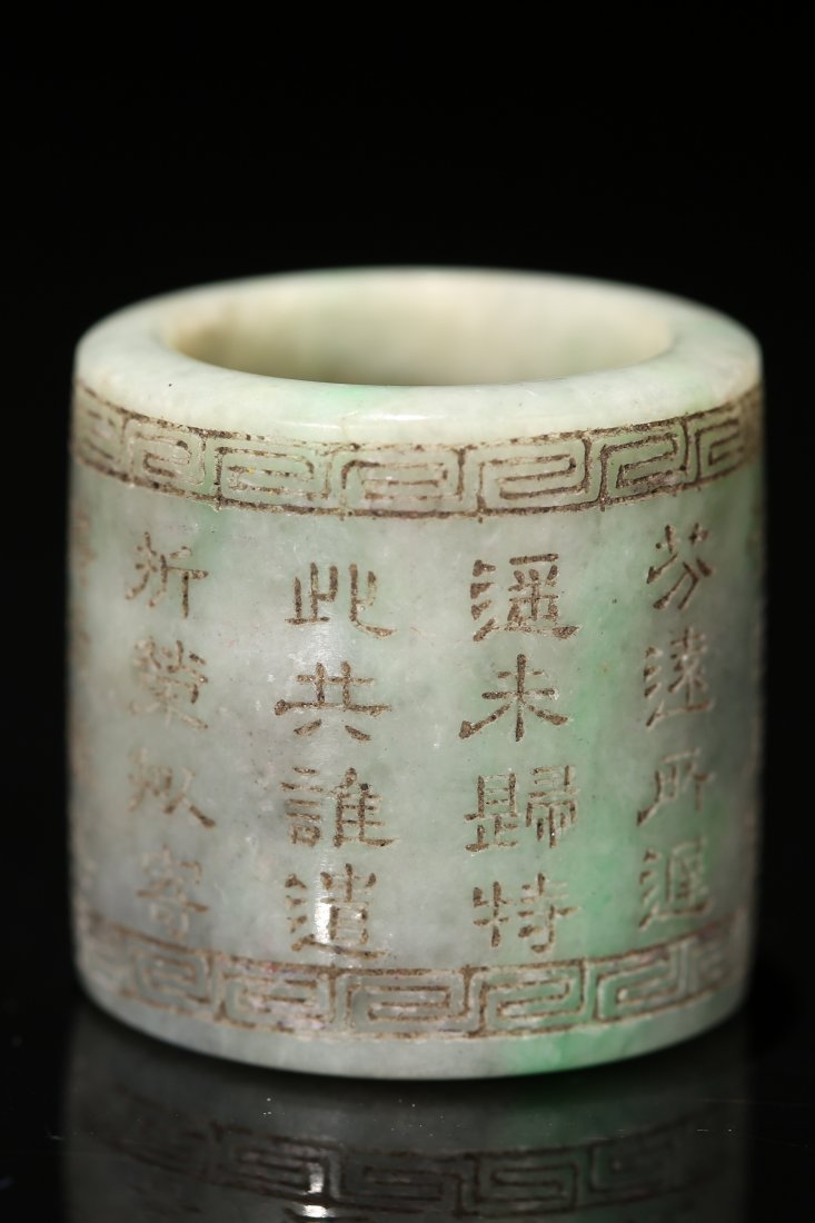 A Jadeite Thumb Ring with Poetry Inscription - 7