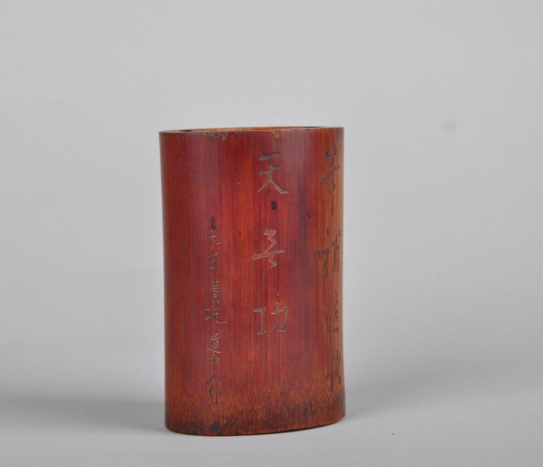 A Bamboo Brush Pot, Qing Dynasty - 2
