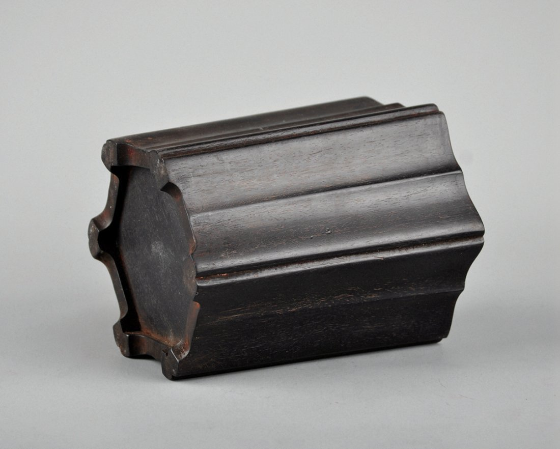 A Zitan Brush Pot - 3