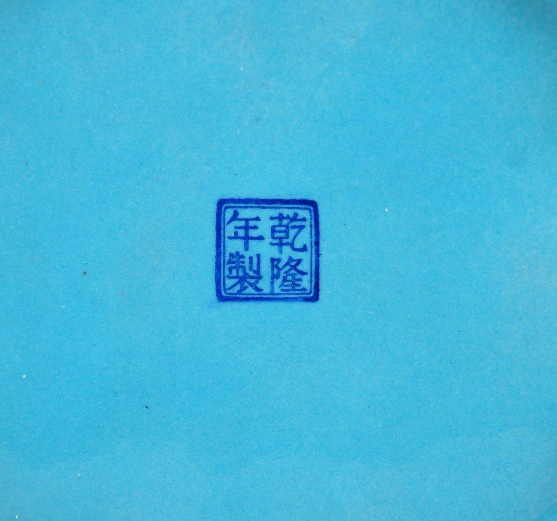A Enamelled Copper Brush Pot, Qing Dynasty - 6
