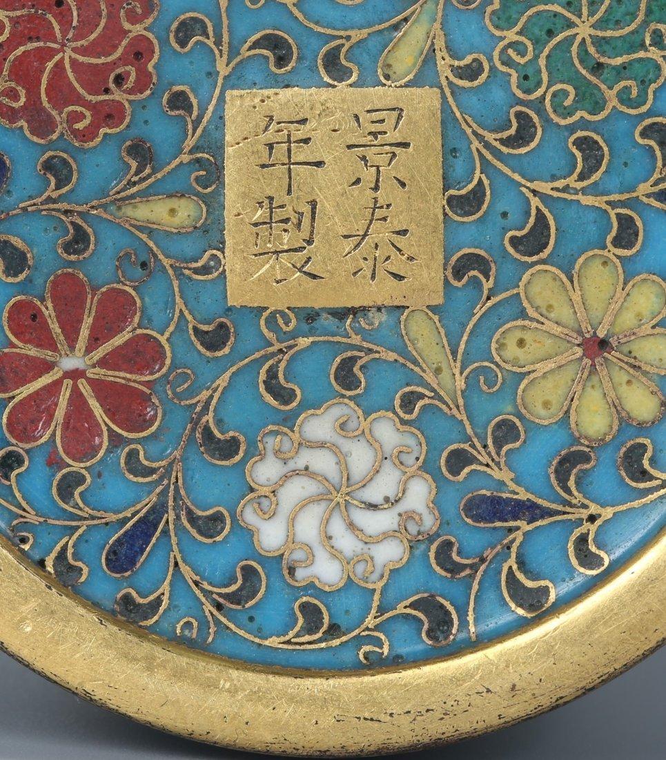 A Cloisonne Enamel Water Pot, Qing Dynasty - 6