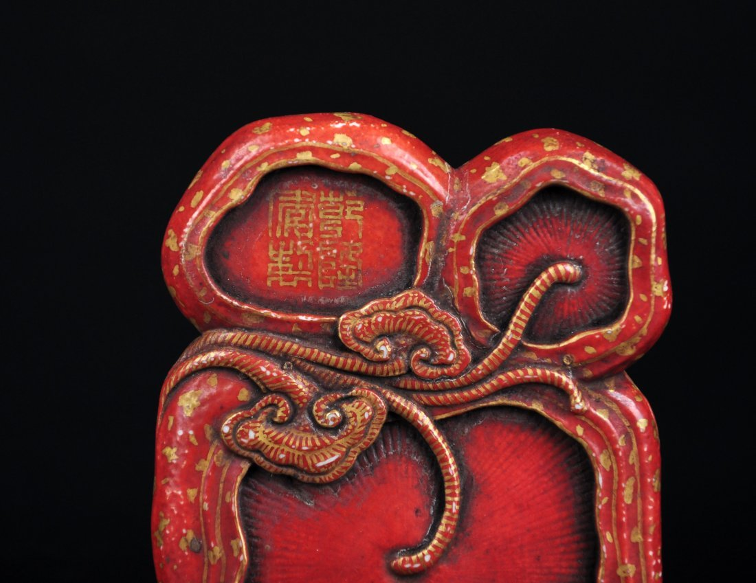 A Coral Red Scholar's Object, Qing Dynasty - 3