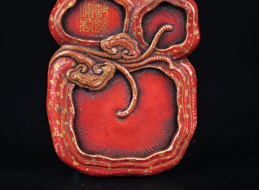 A Coral Red Scholar's Object, Qing Dynasty - 4