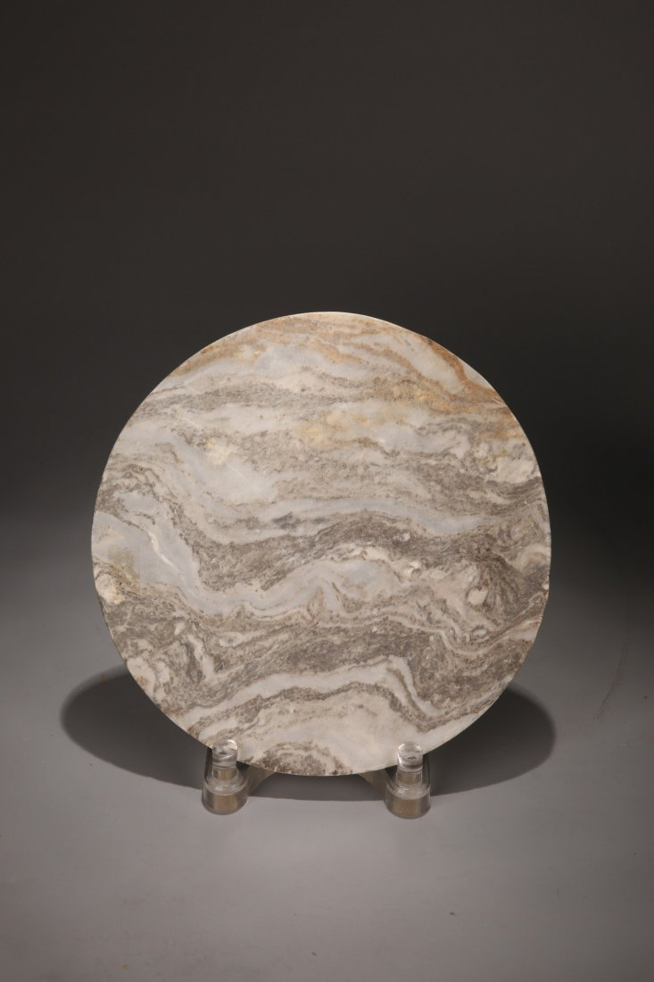 A Stone Table Screen, Qing Dynasty - 10