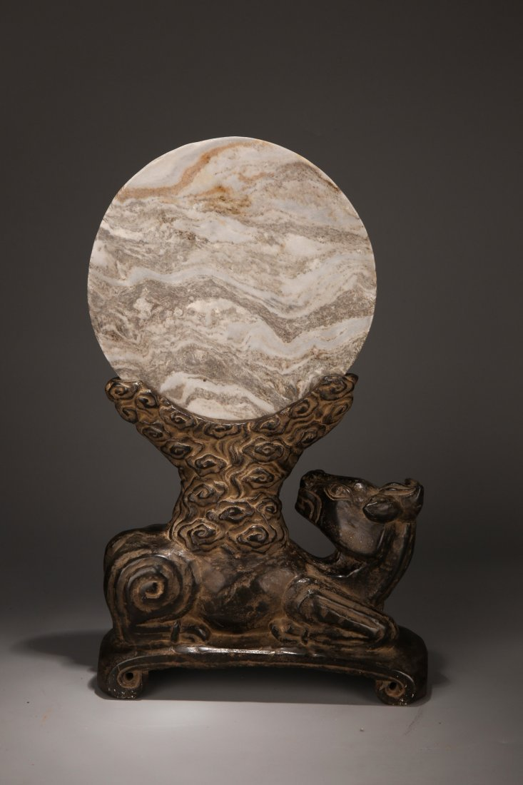 A Stone Table Screen, Qing Dynasty - 2