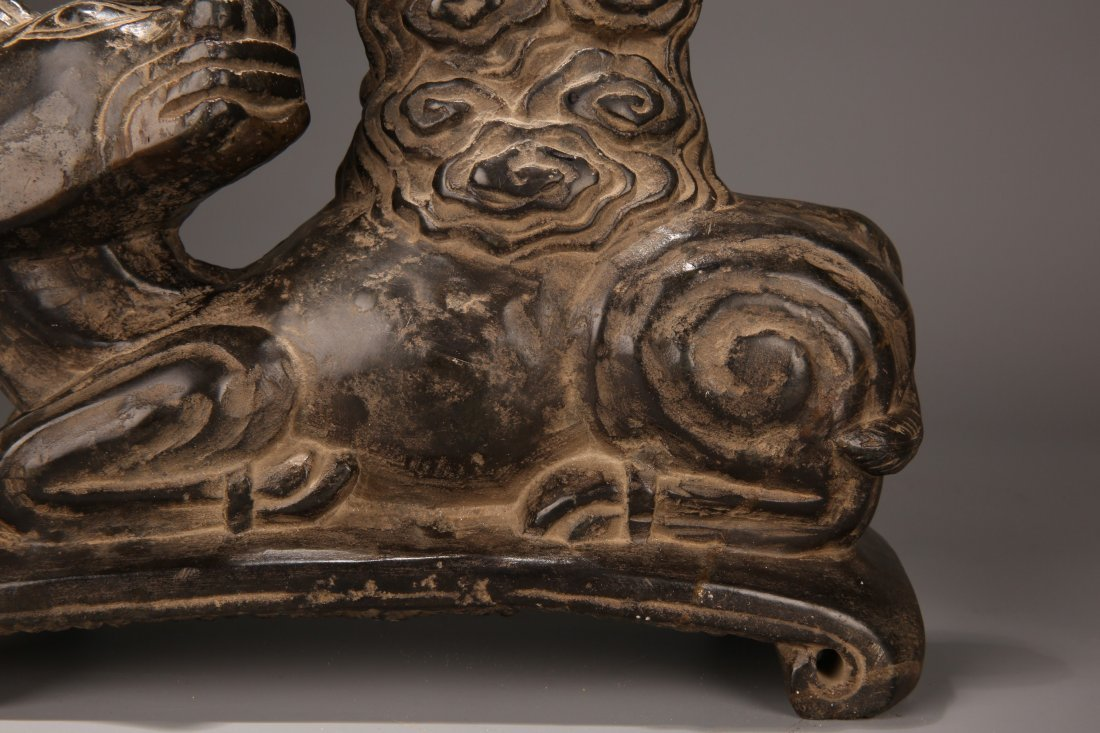 A Stone Table Screen, Qing Dynasty - 8