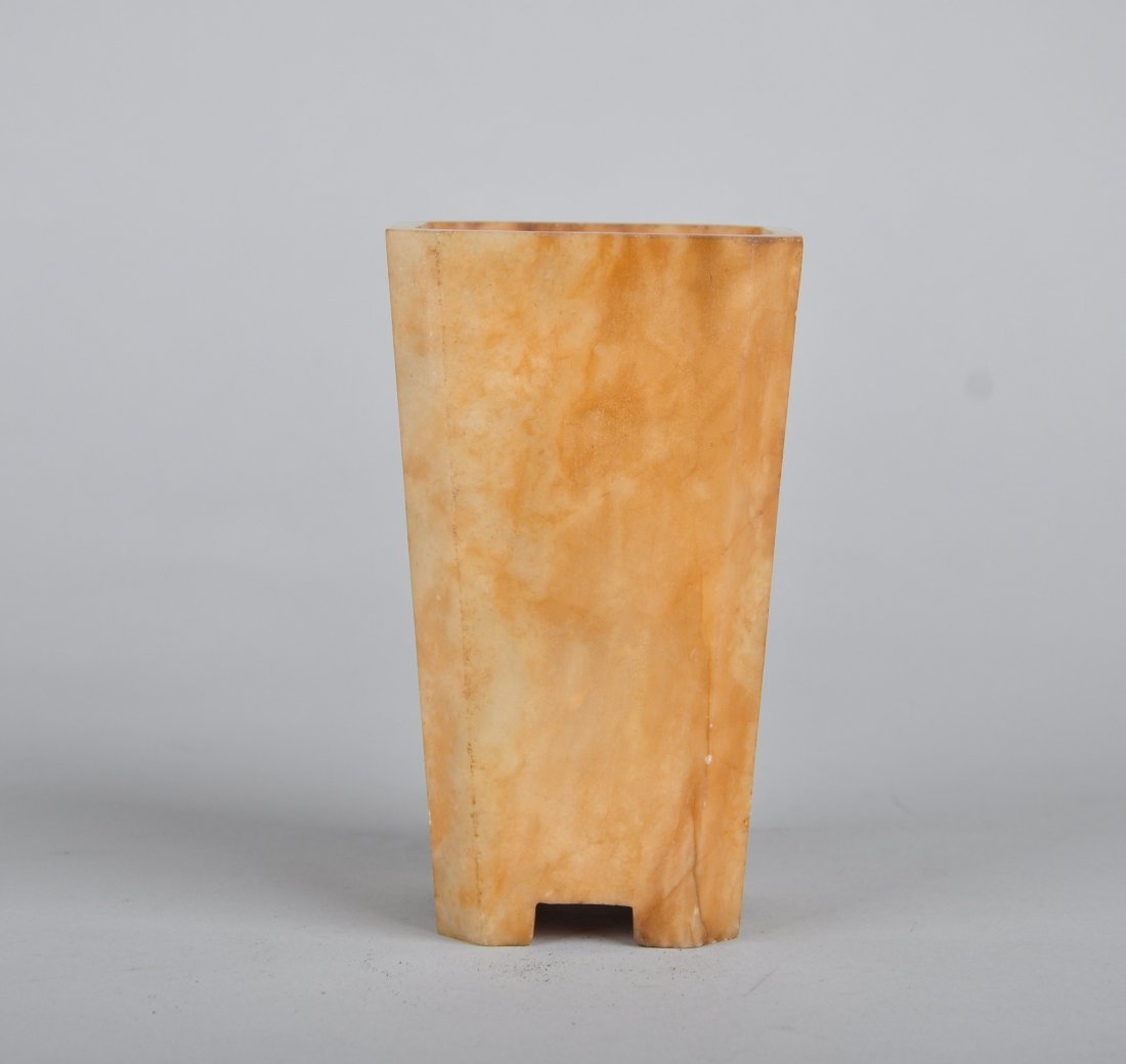 A White Stone Square Brush Pot, Qing Dynasty - 2