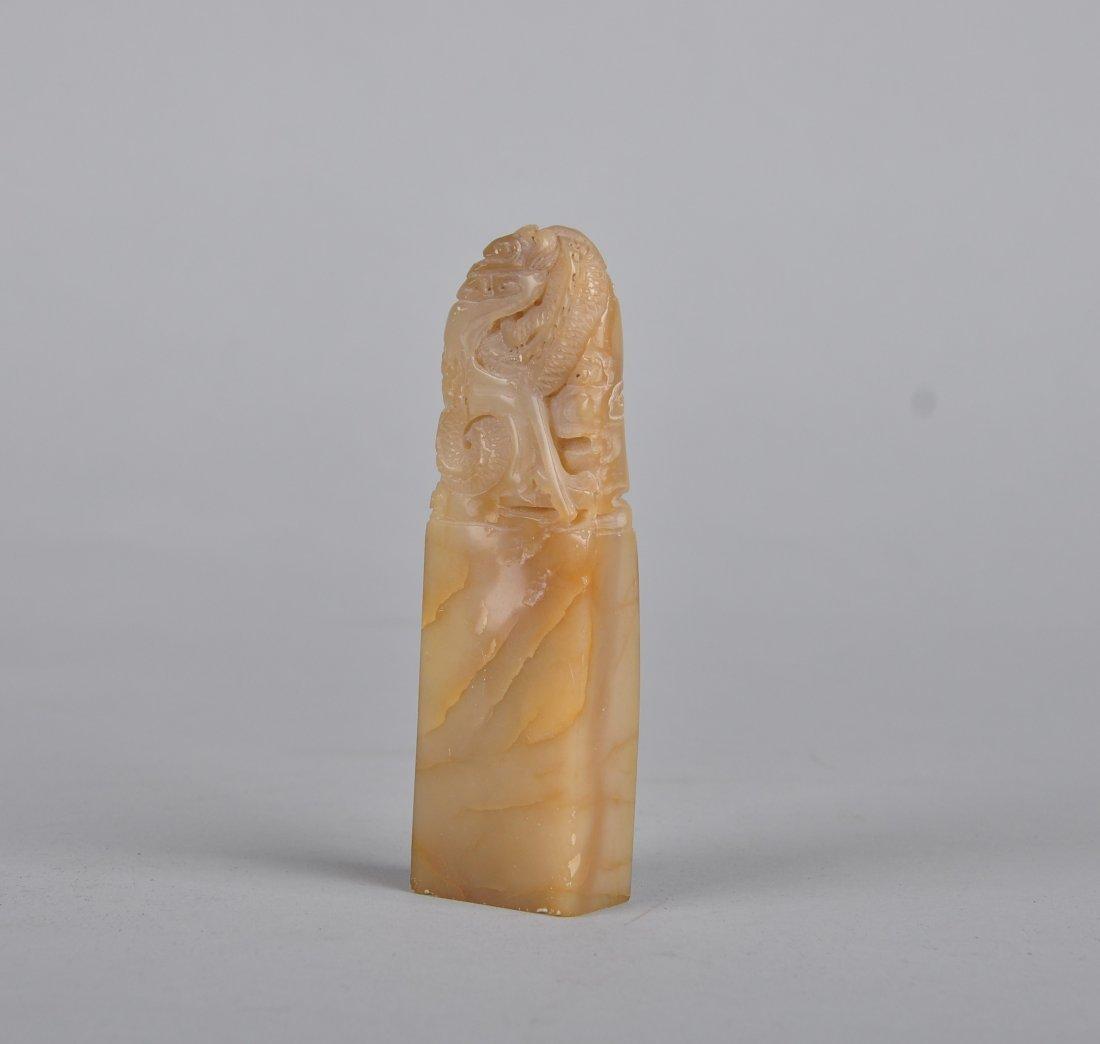 A Soapstone Dragon seal, Qing Dynasty - 3