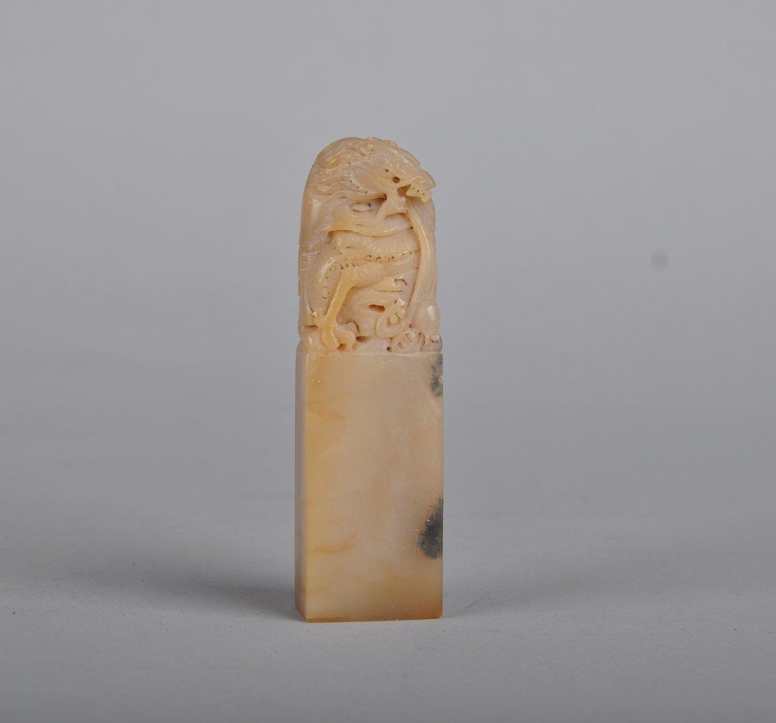 A Soapstone Dragon seal, Qing Dynasty - 5
