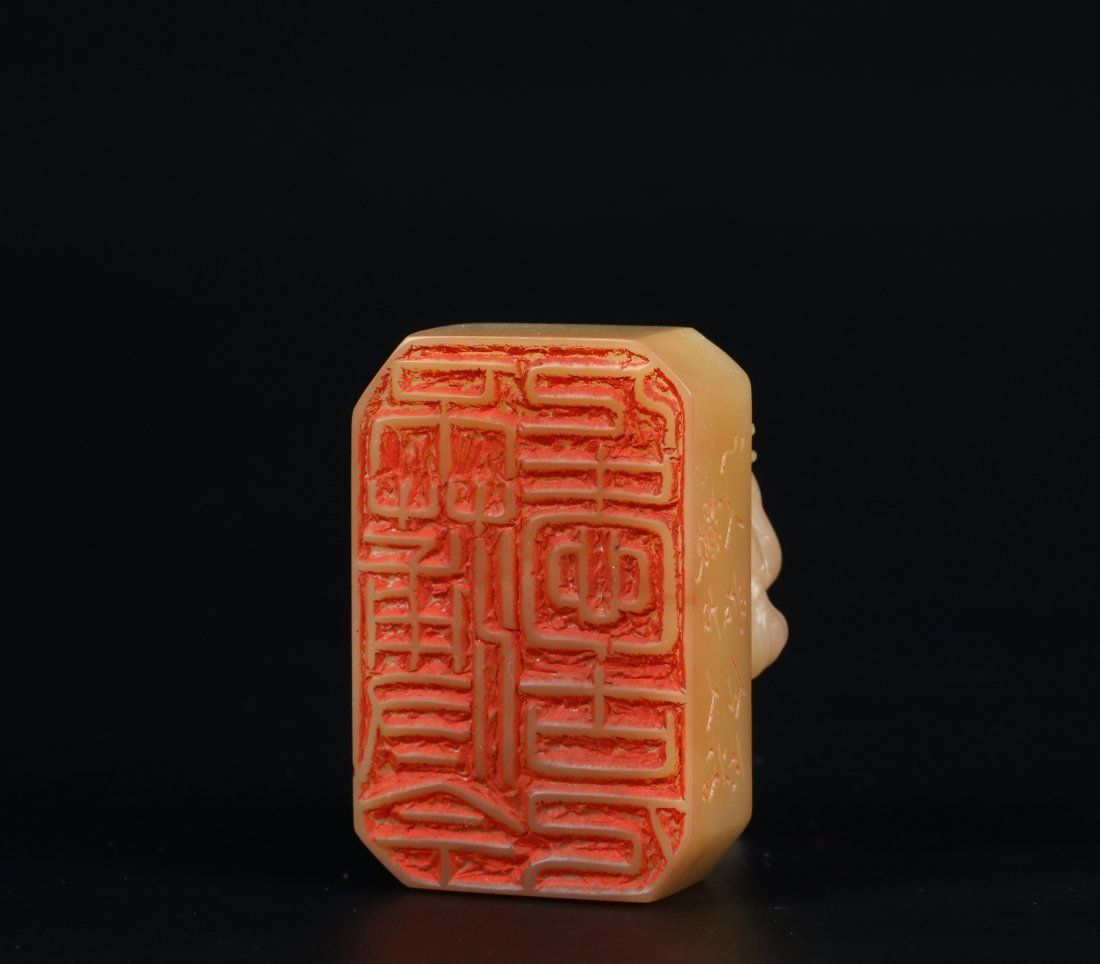 A Furong  Soapstone Seal, Carved By Wu Rangzi - 8