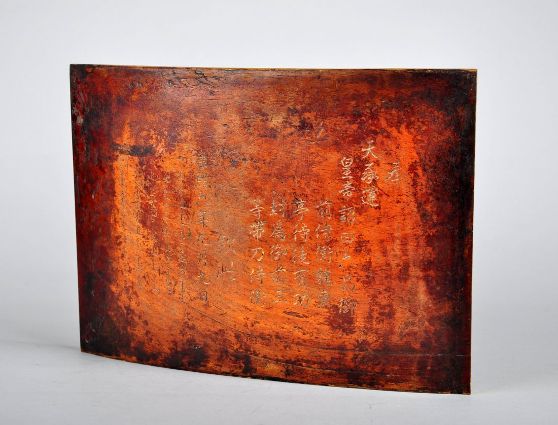 A Huanghuali Inscribed Imperial Edict, Qing Dynasty - 2