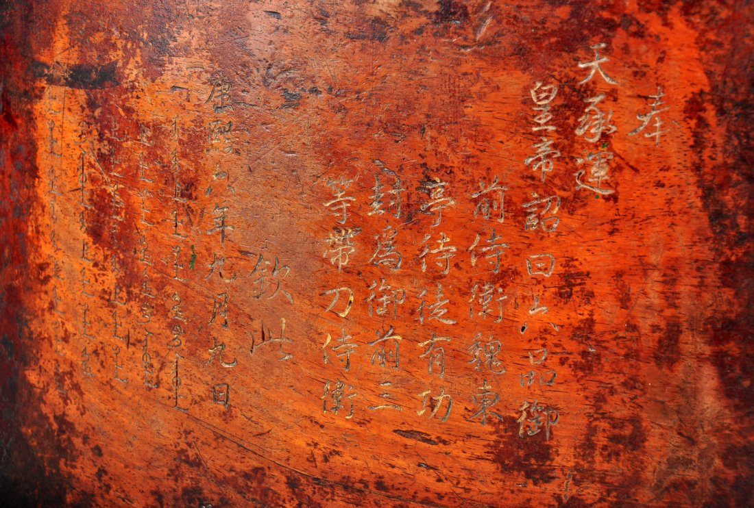 A Huanghuali Inscribed Imperial Edict, Qing Dynasty - 3