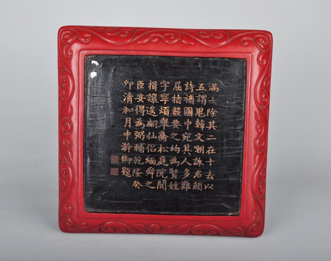 A Craved Lacquer Square Plate, Qing Dynasty - 6
