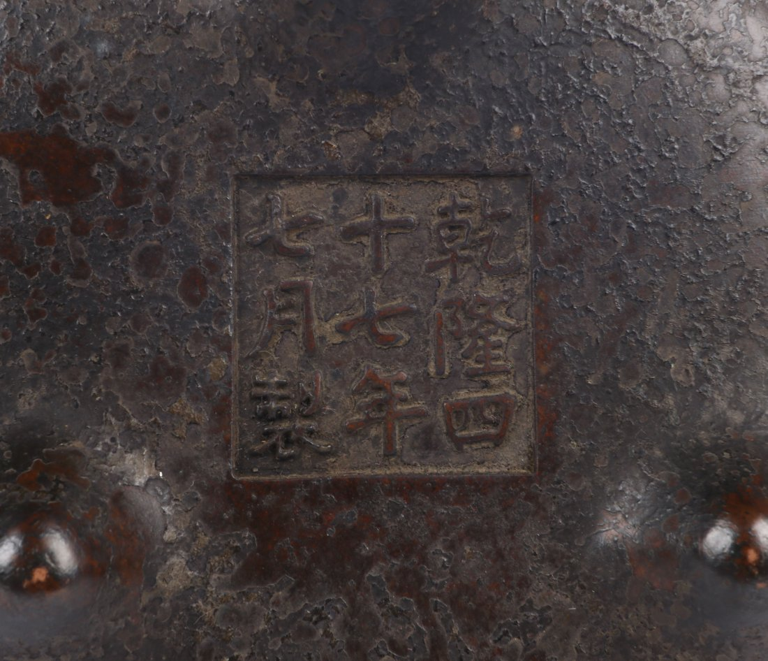 A Bronze Censer, Qing Dynasty, - 7