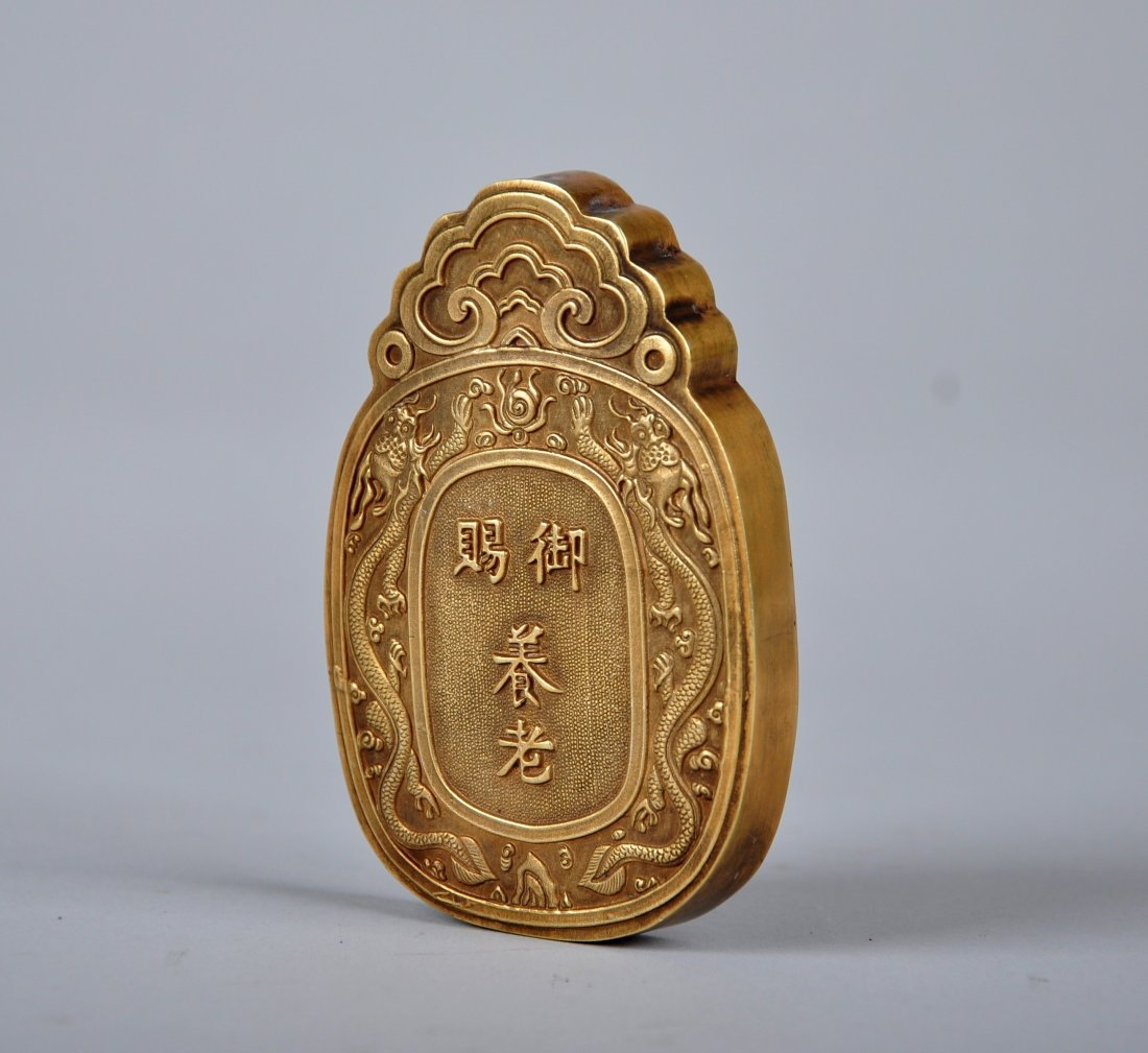 A Parcel-Gilt Silver Pandent, Qing Dynasty - 2