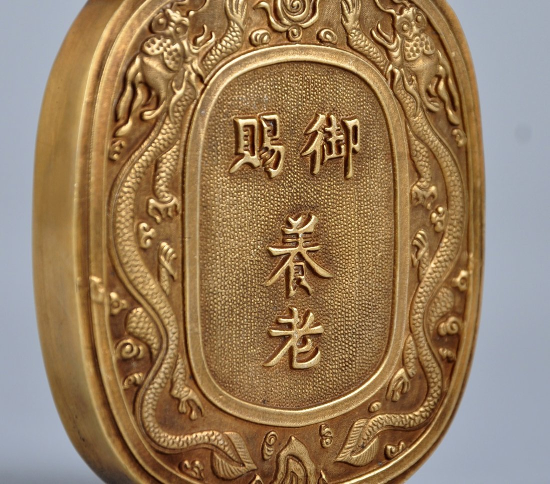 A Parcel-Gilt Silver Pandent, Qing Dynasty - 3