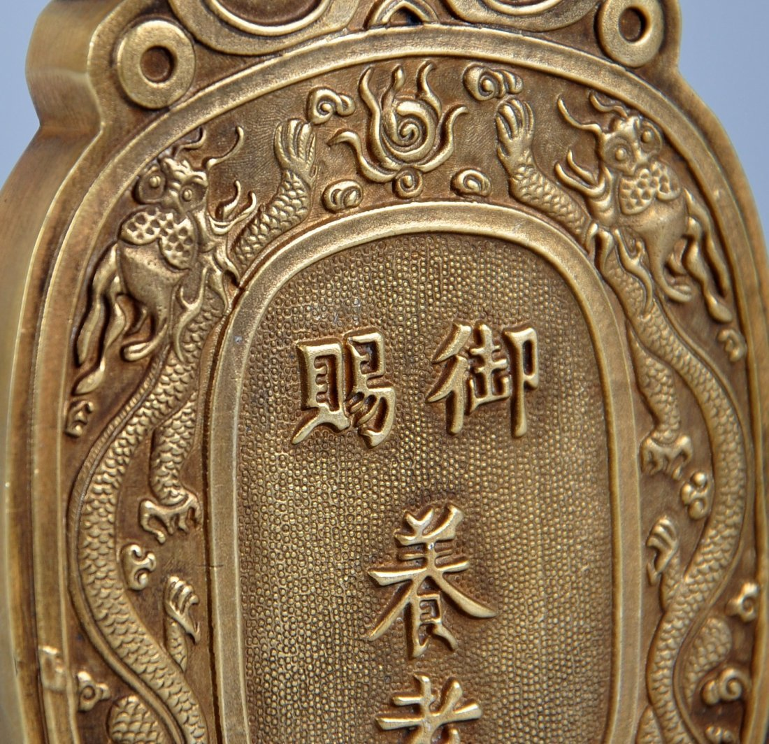 A Parcel-Gilt Silver Pandent, Qing Dynasty - 4