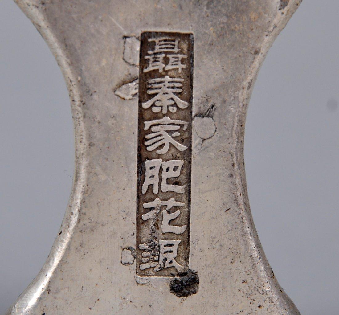 A Silver Bullion, Qing Dynasty - 2