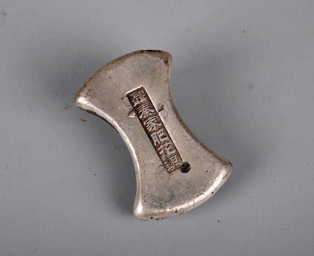A Silver Bullion, Qing Dynasty - 4