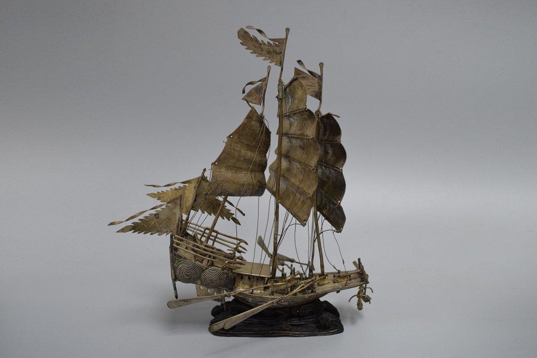 A Silver Canton Merchant Boat, Qing Dynasty