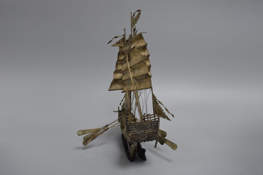 A Silver Canton Merchant Boat, Qing Dynasty - 2