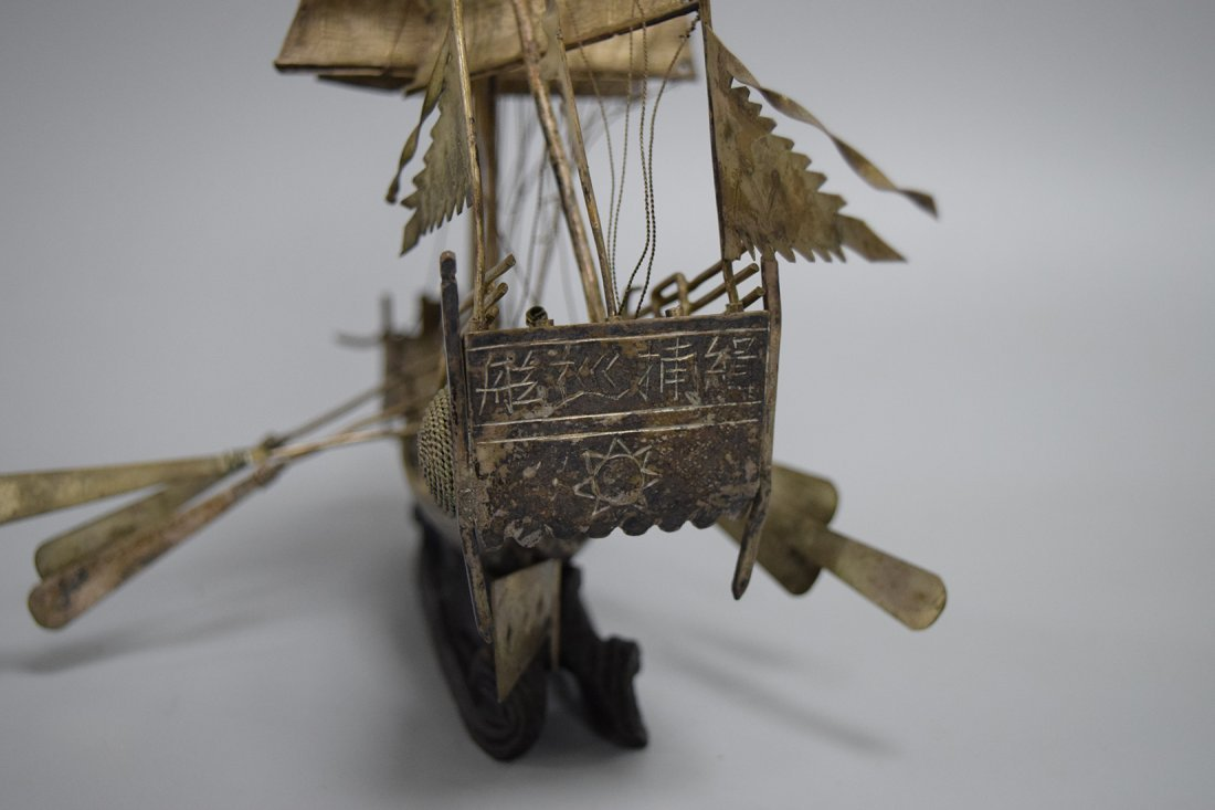 A Silver Canton Merchant Boat, Qing Dynasty - 3