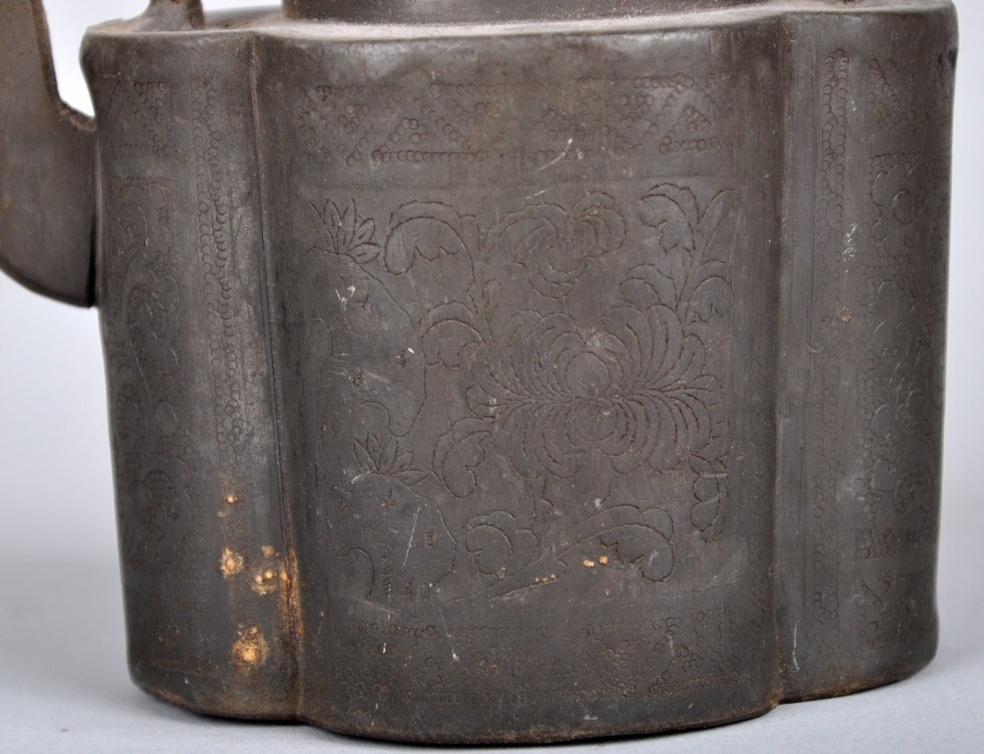 A Tin Hu Vase, Qing Dynasty - 2