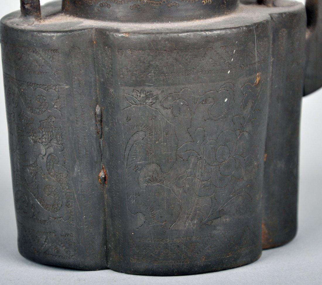A Tin Hu Vase, Qing Dynasty - 5