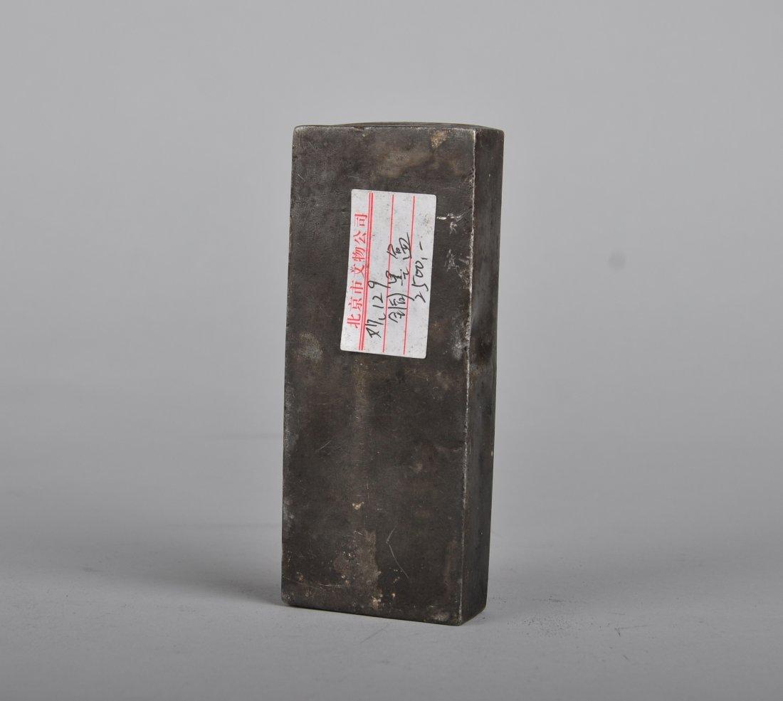 A Copper Inlaid Tin Box, Qing Dynasty - 3