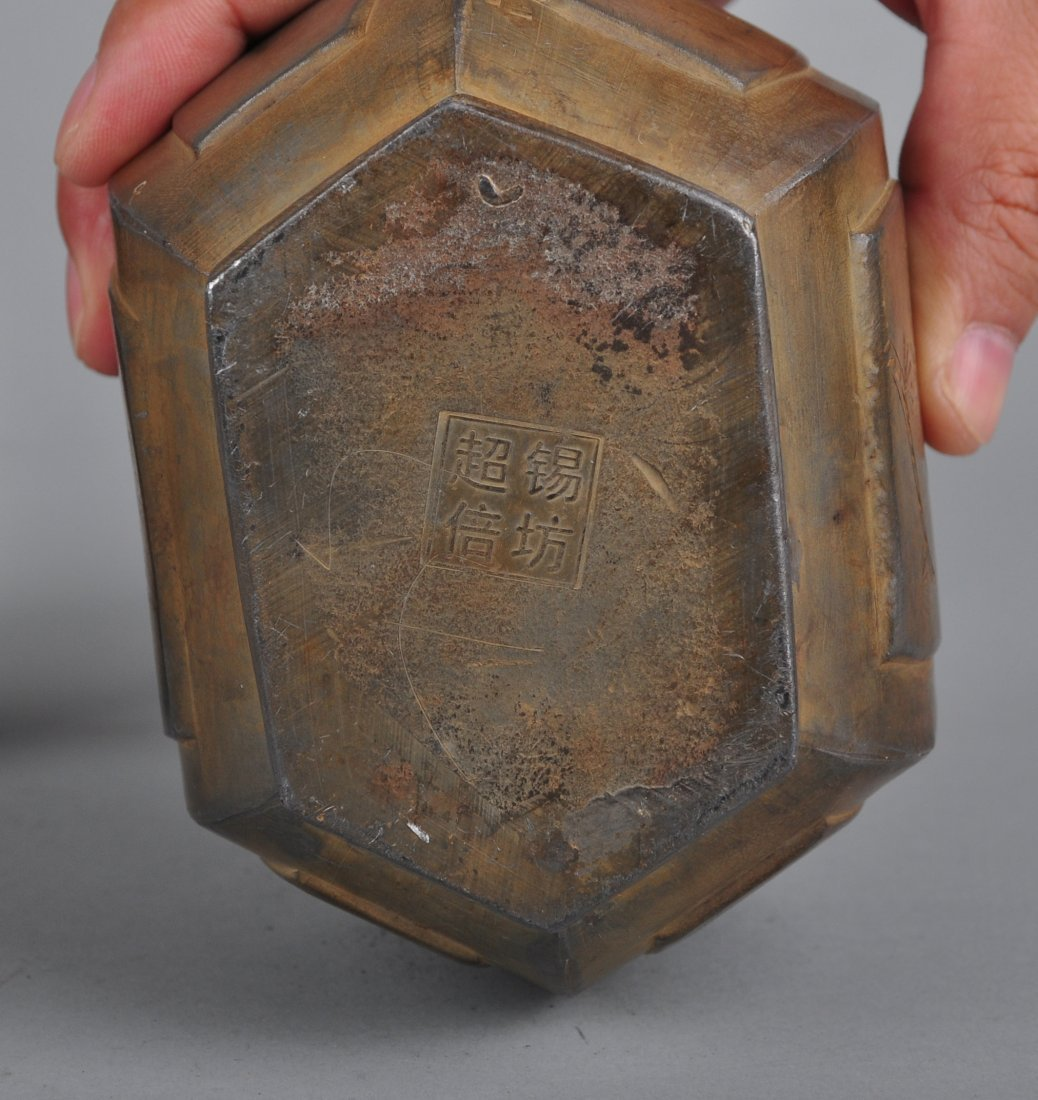 A Pair of Tin Tea Boxes, Qing Dynasty - 4
