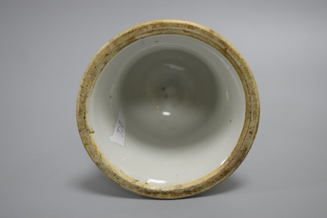 A Blue and White Candle Holder, Qing Dynasty - 4