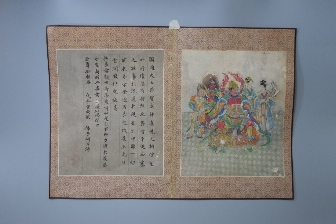 An Ink and Colour on Paper, Figures and Sutra