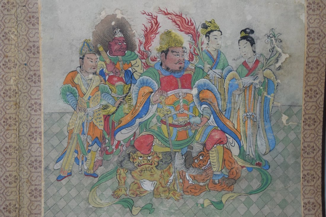 An Ink and Colour on Paper Sutra - 4