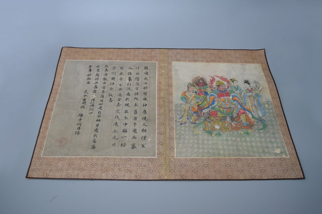 An Ink and Colour on Paper Sutra - 8