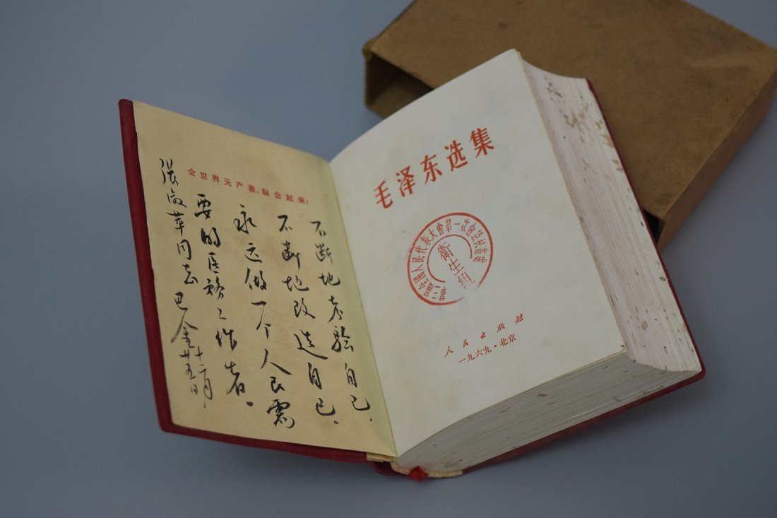 A Book of 'Quotations From Chairman Mao Tse-Tung' - 2