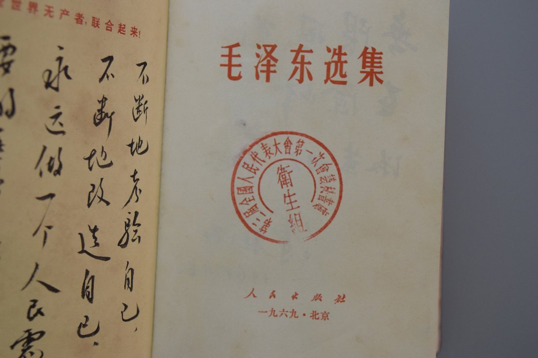 A Book of 'Quotations From Chairman Mao Tse-Tung' - 3