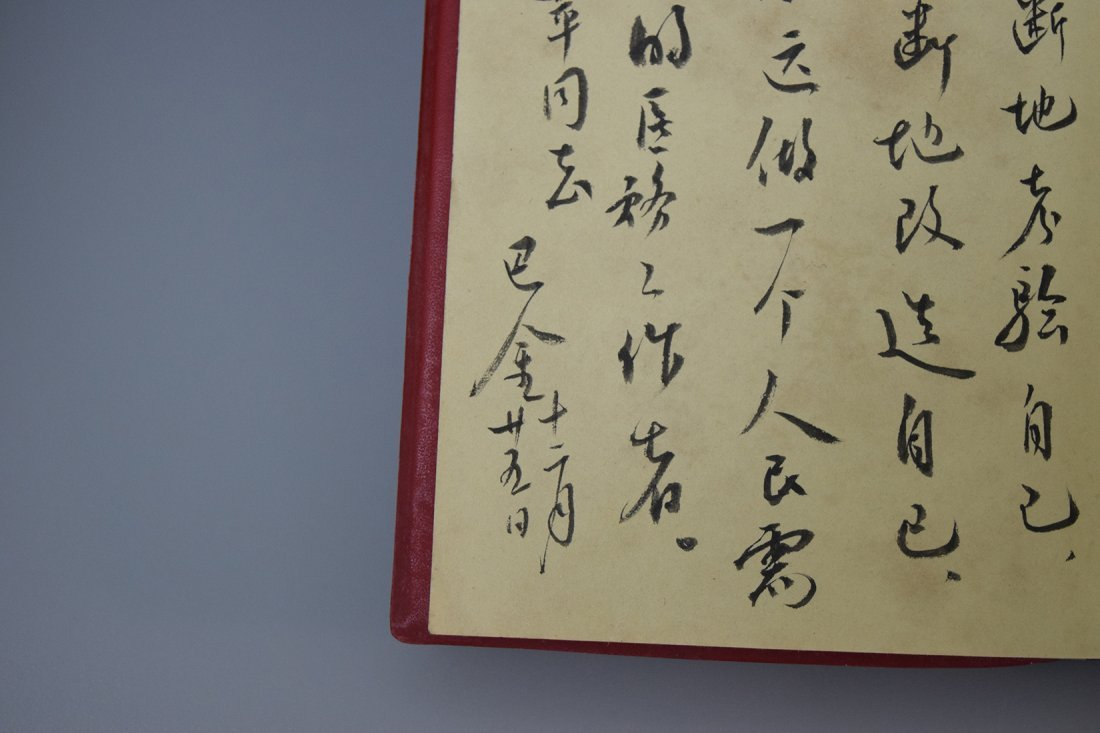 A Book of 'Quotations From Chairman Mao Tse-Tung' - 4