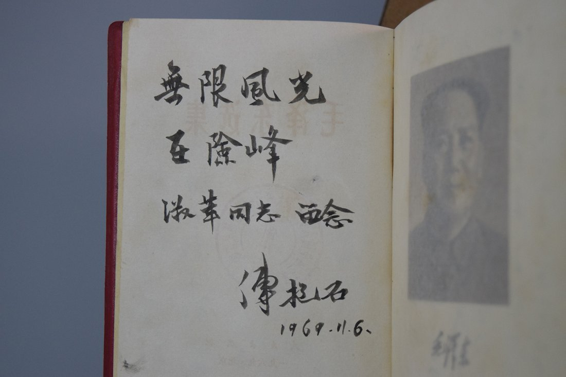 A Book of 'Quotations From Chairman Mao Tse-Tung' - 5
