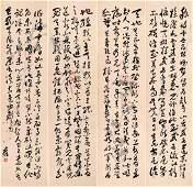 A SET OF FOUR INK HAND-WRITTEN CALLIGRAPHY SCROLLS; YU,