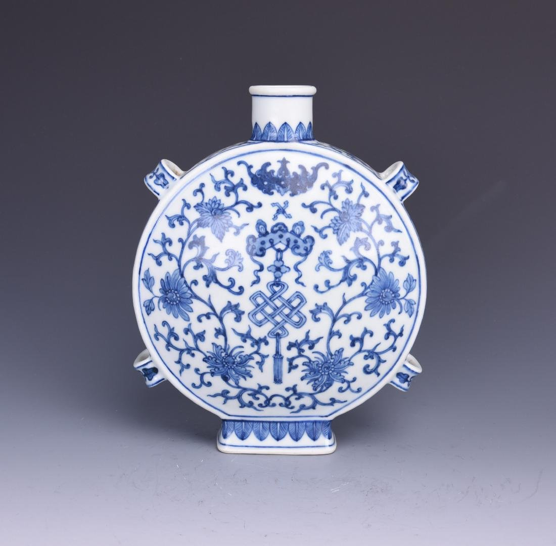 A BLUE AND WHITE MOON FLASK, JIAQING MARK, QING DYNASTY