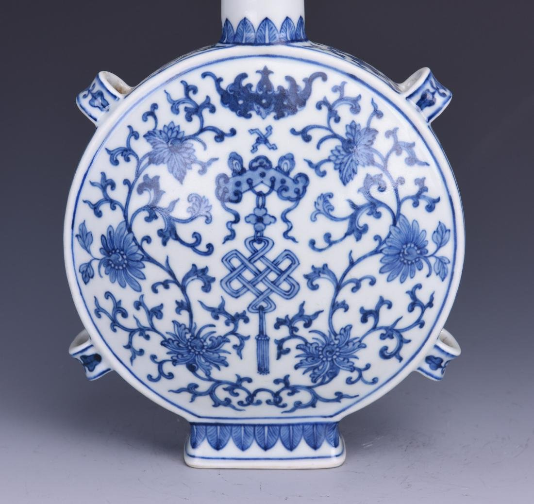 A BLUE AND WHITE MOON FLASK, JIAQING MARK, QING DYNASTY - 5