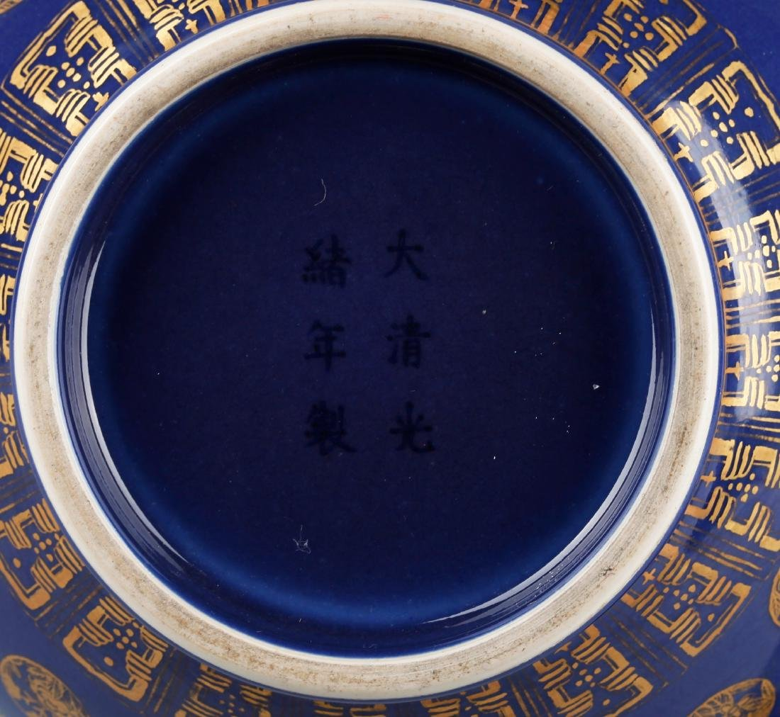 A GILT-DECORATED BLUE- GLAZED BOTTLE VASE, GUANGXU - 3